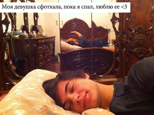 пока брат спал фото